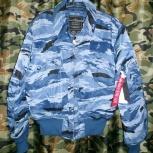 Куртка бомбер Alpha Industries CWU-45 Flight Jacket, Екатеринбург