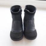 Ботинки для мальчика демисезонные (размер 23), Екатеринбург