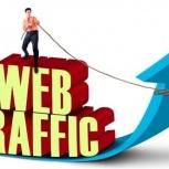 Интернет маркетинг для вашего сайта, Екатеринбург