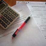 Ведение бухгалтерского учета, Екатеринбург