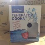Генератор озона, Екатеринбург