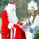 Дед Мороз И Снегурочка !, Екатеринбург