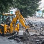 Демонтаж дорожного покрытия, Екатеринбург