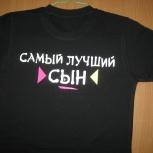 Печать на футболках, Екатеринбург