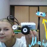Информатика и робототехника, Екатеринбург