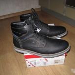 Мужские зимние ботинки Rieker 39223-00, Екатеринбург