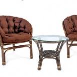 Комплект кофейный  БАГАМА S (стол + 2 кресла), Екатеринбург