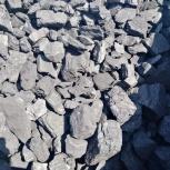 Уголь каменный, Екатеринбург