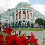 Экскурсия с личным гидом в Екатеринбурге, Екатеринбург