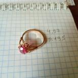 Кольца золото 585, Екатеринбург