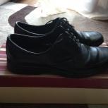 обувь мужская, туфли, Екатеринбург