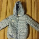Продам куртку для мальчика, Екатеринбург