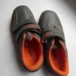 детские кроссовки 31 размера б/у, н.к., Екатеринбург