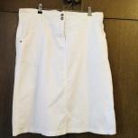 Продам белую юбку, Екатеринбург