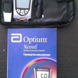 Продам глюкометр Оптиум Эксид, Екатеринбург
