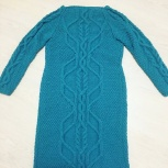Вязаное платье, Екатеринбург