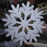 Снежинки из пенопласта, Екатеринбург