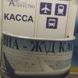 стойка, Екатеринбург
