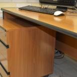 Отличный офисный комплект - стол и тумбочка, Екатеринбург