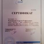 Монтаж, ремонт кондиционеров, Екатеринбург
