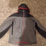 Продам куртку QUECHUA, Екатеринбург