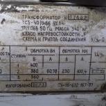 Продам трансформатор ТСЗ40/0,66, Екатеринбург