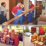 Переезд квартиры,офиса.Вывоз мусора,мебели.Грузоперевозки.Грузчики., Екатеринбург