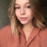 Репетитор китайский язык, Екатеринбург