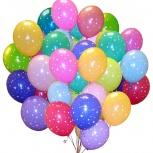 Воздушные шары для запуска, Екатеринбург