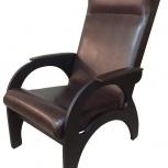 Кресло для отдыха Комфорт, темная кожа / темные ноги (ТМК), Екатеринбург