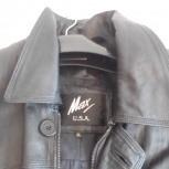 Куртка кожаная мужская, Екатеринбург