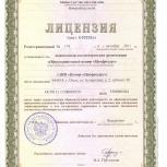 Повышение квалификации машинистов Комацу,Катерпиллер,Хитачи, Екатеринбург