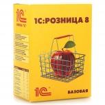 1С Розница. Установка, настройка, обновление, Екатеринбург