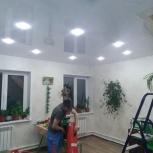 Натяжной потолок, Екатеринбург