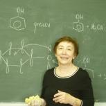 Репетитор по химии, Екатеринбург