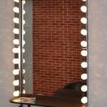 Зеркало со светодиодной подсветкой с лампочками, Екатеринбург