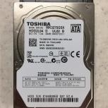 Жёсткий диск 320GB для ноутбука, Екатеринбург
