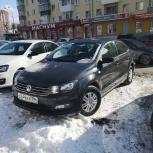 Аренда авто Фольксваген Поло, Екатеринбург