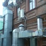 Вентиляция и кондиционирование, Екатеринбург