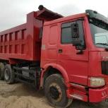 Самосвал Hоwo 25 тн (20м3) автомобиль грузовой грузоподъемностью 25 т, Екатеринбург