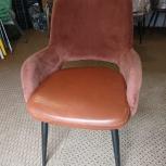Продам кресла б/у, Екатеринбург