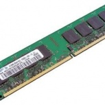 Оперативная память DDR2, Екатеринбург