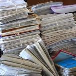 Вывезу макулатура : утилизация архивов, бумаги, картона, Екатеринбург