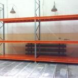 Металлические стеллажи для склада и магазина, от Производителя, Екатеринбург
