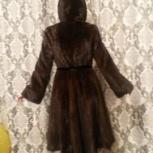 Продам норковую шубу с капюшоном модель платье, Екатеринбург