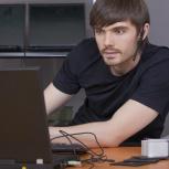 Квалифицированный мастер с высшим образованием, Екатеринбург