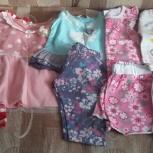 Пакет вещей на девочку 1-2 года, Екатеринбург