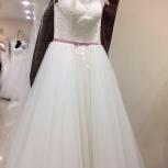Свадебное платье 42-44 размер, Екатеринбург