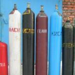 Продам баллоны (50,40,10,5) литров, паллеты, вентили, Екатеринбург