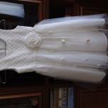 Продаю нарядное платье для девочки на рост 116-122см, Екатеринбург